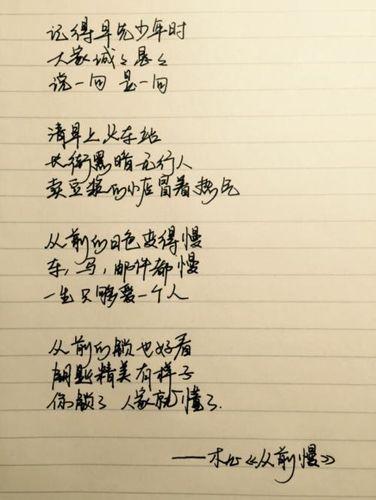 唯美励志诗词短句 求励志唯美的古诗词或名言短句,并标明意思