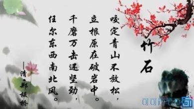 古典励志唯美诗句 古代优美的励志诗句有哪些