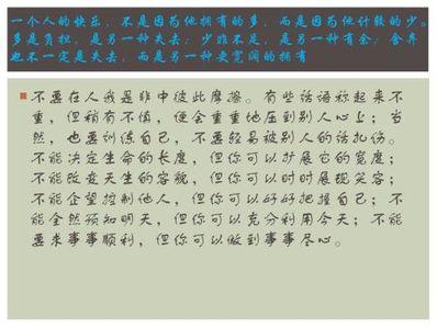 电影中值得摘抄的句子 在电影中摘抄十句经典台词。(英文电影)