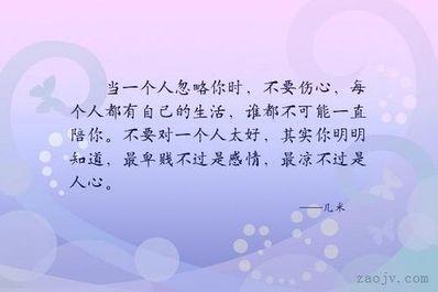 关于欣赏一个人的句子 思念一个人的句子