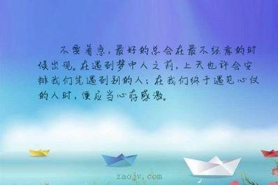 形容终于见到你的句子 形容寻找心爱的人很久,终于相见的古诗句子