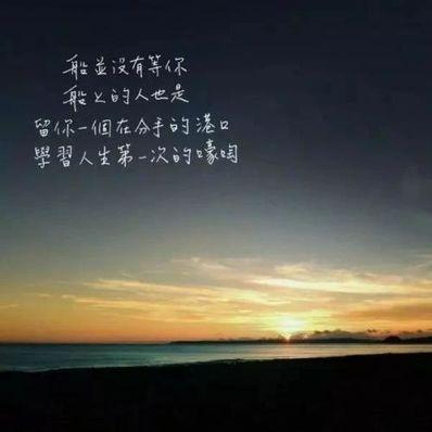 关于天空的伤感短句 描写天空的伤感语句