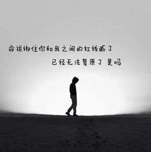 伤心悲哀的短语 被家人骂后伤心的句子说说心情短语