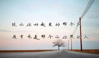 伤感唯美说说短句 伤感唯美的说说