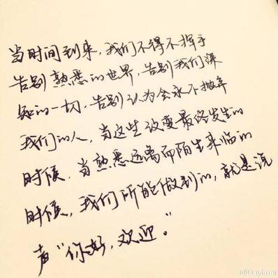 优美句子短句100句 100句优美的句子