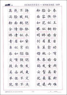 三十字好句大全100句 优美中文句子 三十字以内最好要100句