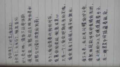 思考句子摘抄100字 关于思考的100字名人故事