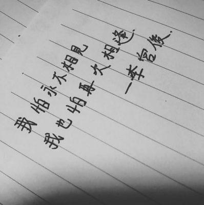 可以在手账本上写的句子 什么句子适合抄在手账本上呢?