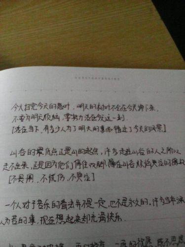 高中语文精美语句摘抄 高中语文摘抄