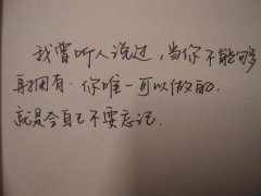 人生无奈到心痛句子 感叹人生无奈心痛的诗句