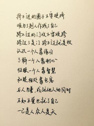 爱情句子100字