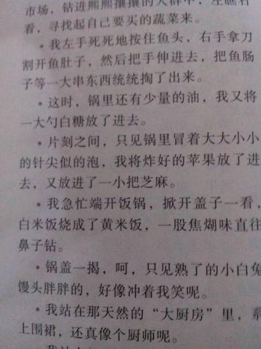 优美句子摘抄大全简短20字 好段摘抄大全(20字)