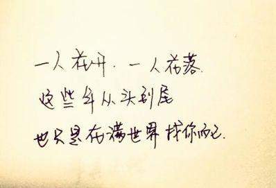 爱情美文美句摘抄 50字摘抄有关爱情美句