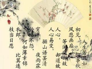 纳兰词中相思的诗句 纳兰性德关于爱情的经典诗句