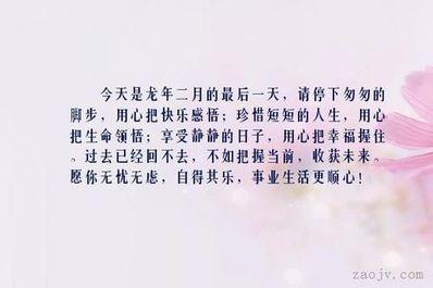 人美不如心美的句子 人美不如心美800字议论文