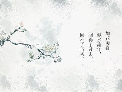 古风暗恋的唯美句子 表示,古风暗恋的诗句。有哪些?越多越好。