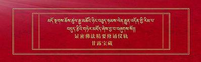 宝藏温柔句子 求《国家宝藏》感人,含有道理的句子