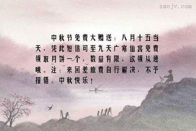 很美很仙的句子 形容仙女容貌绝美气质出尘的句子有哪些?