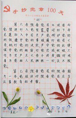 散文经典美句摘抄30字 优美散文,有哲理的句子等摘抄