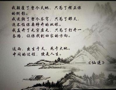玄幻小说语录摘抄经典 求大量玄幻小说里的经典句子