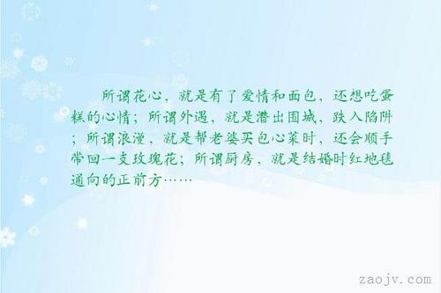 婚外情的说说心情句子 伤感的句子说说心情关于婚外情