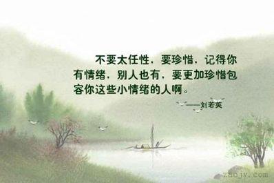 形容大好江山的句子 有没有形容大好江山那种壮观霸气的成语