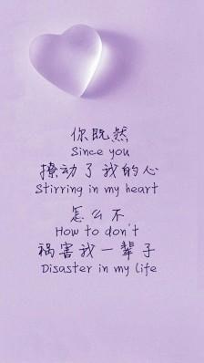 诗意般美好生活短句 有诗意的句子