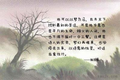 关于梦境的语句 急求,小说里描写梦境的句子