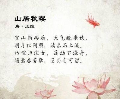 写梦境的诗句的唯美句子 描写梦境的古诗句