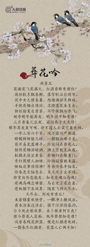 """关于梦的经典诗句 关于""""梦""""的优美诗词"""