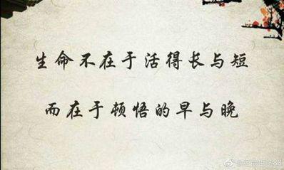 感慨人生到绝路的句子 形容一个人走到绝路!又无助无奈!词句