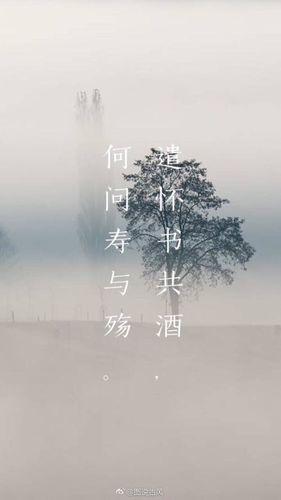 人生态度潇洒的诗句 表达潇洒的诗句