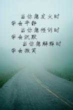 心烦想平静的古风句子 使内心平静、平淡、平和的古代经典语句。
