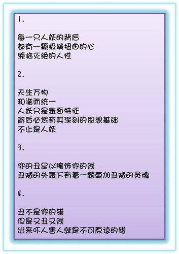 写给人前一套背后一套的人的句子 描述一个人,人前一套背后一套,相关的句子