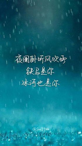 听风看雨等你下一句 独倚窗前听风看雨的下一句诗
