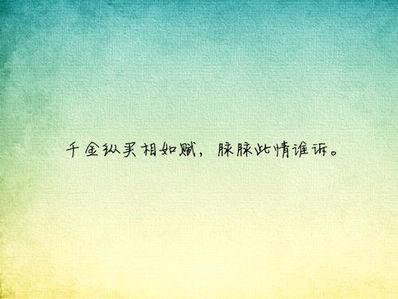 清新唯美的语录 清新文艺的句子
