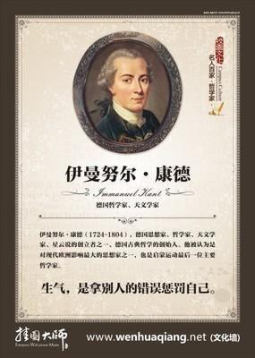 中国名人哲学名言 哲学名言,哲学经典?