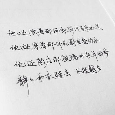 一些古风唯美爱情句子 唯美的古典点的爱情句子