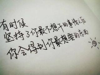 看开释怀人生的句子 释怀一切,看淡人生。祝你幸福、安康!