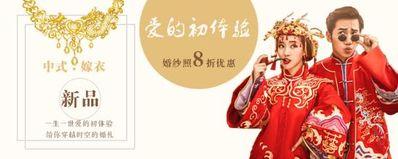 描写中式嫁衣的句子 如何选择中式嫁衣