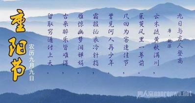 七个字情诗句 以玲字开头的七个字的诗句(含情)