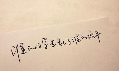 古风凄凉优美句子 求优美悲伤唯美的古风句子和词!