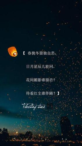 唯美星辰的简短句子 关于星晨的优美句子