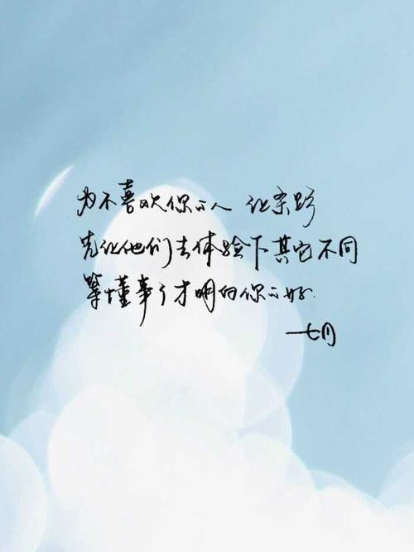 七个字的情话文艺 七字唯美情话