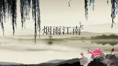 描写烟雨朦胧江南的优美句子 细雨朦胧和烟雨朦胧那个形容江南更好