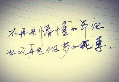 关于对人生的短句子 关于人生的短句子