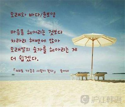 治愈韩语句子 韩文优美句子