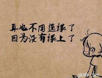 生活感悟简单一句话 一句话简单的感悟