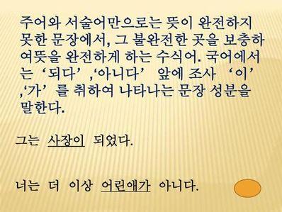 韩语温暖的句子唯美 唯美句子有中文英文和韩文