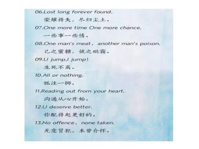 英语短句带翻译简单 简单英语短语100个带汉语